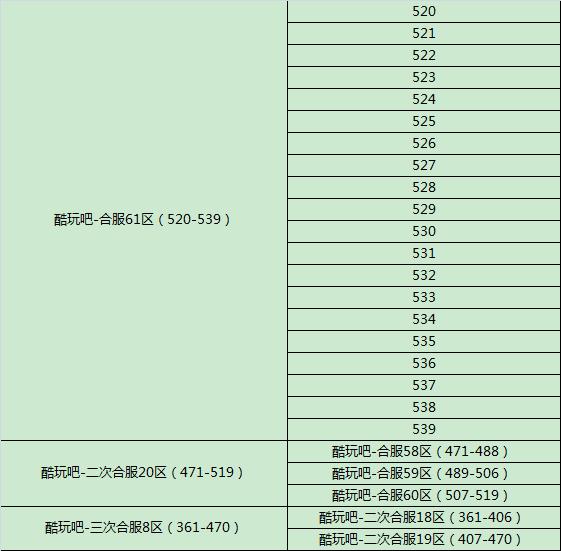 24241fc1cc654d46839bc547de34c732.png